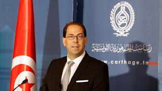 رئيس الحكومة التونسية يوسف الشاهد , يعلن تركيبة الحكومة التونسية الجديدة
