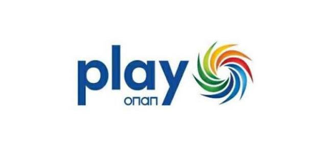 Ζητείται Υπεύθυνος καταστήματος αλυσίδας OPAP Play στο Άργος