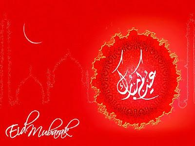 eid_wallpaper-2
