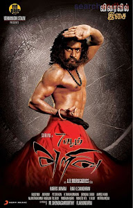7 Aum Arivu (2011) Worldfree4u - Uncut HDRip 720P Dual Audio [Hindi-Tamil] Khatrimaza