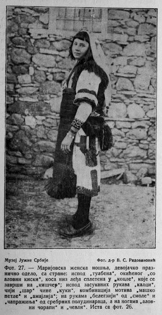 Macedonian national costumes from Mariovo region 27
