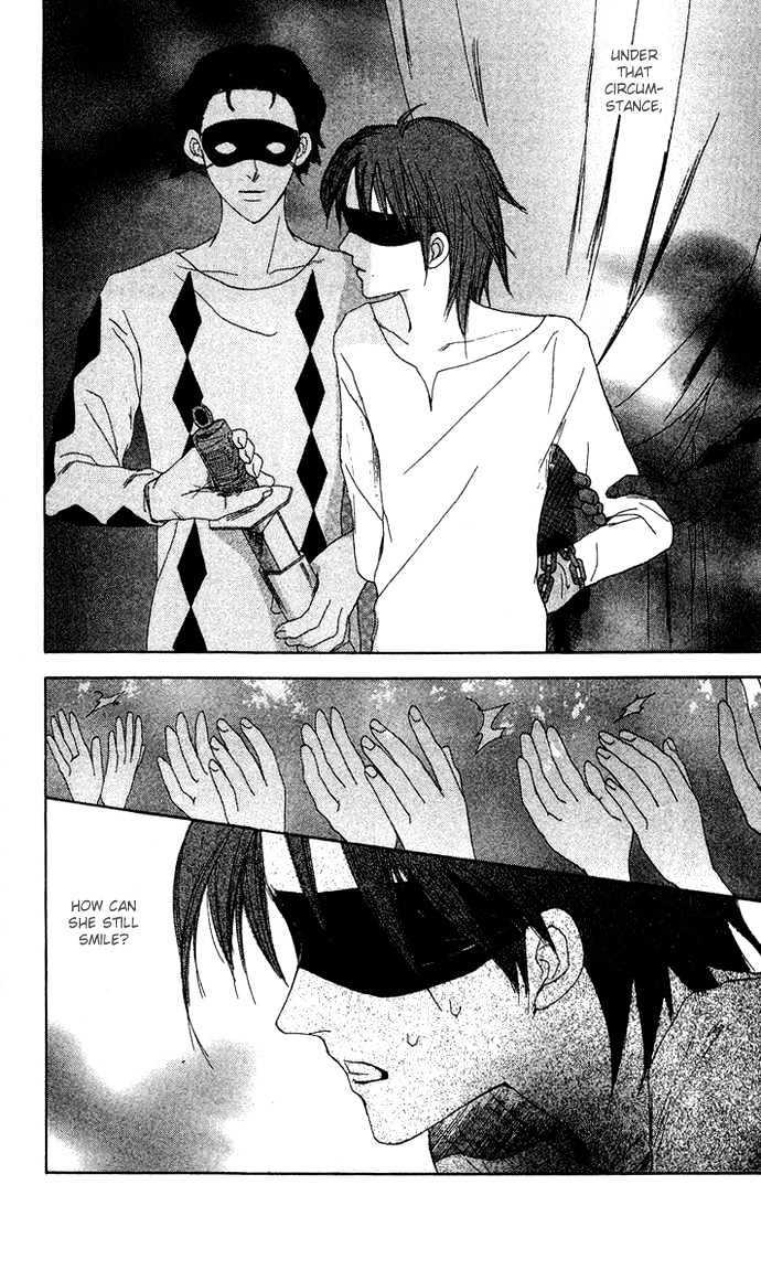 Vampire Girl - Chapter 9