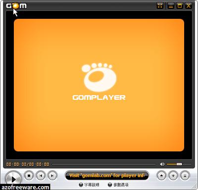2013-09-03 GOM Player 2.2.53.5169 免安裝中文版 - 免費影片播放軟體 @ sarali :: 痞客邦