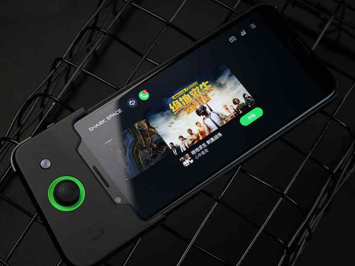 Xiaomi Black Shark One Sided Dedicated Gaming Pad
