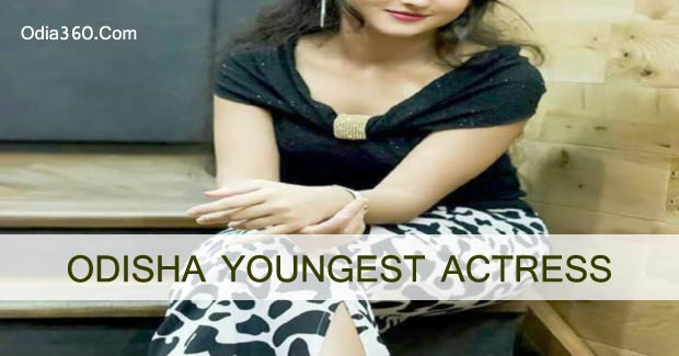 Youngest Actress in Ollywood Odia Movie Industries (ଓଲିବୁଡ଼ ର କମ ବୟସି ଅଭିନେତ୍ରୀ)