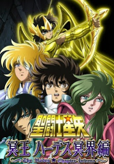 Saint Seiya: Meiou Hades Meikai-hen Episode 01-12 [END] MP4 Subtitle Indonesia