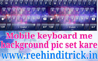 Mobile keyboard me background pic set kaise kare 1