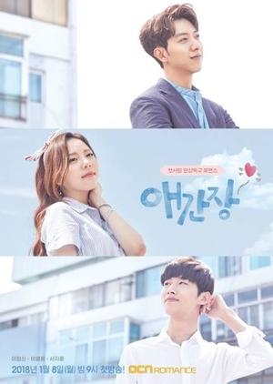Tình yêu đầu tiên của tôi - Longing Heart (2018)
