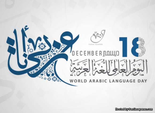 Sambutan Hari Bahasa Arab Sedunia, World Arabic Language Day