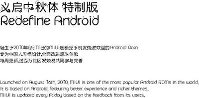 Bosan dengan Font Bawaan Miui? Coba 10 Font Xiaomi Keren Rekomendasi Admin Miuitutorial.com Berikut Ini + Cara Pasangnya