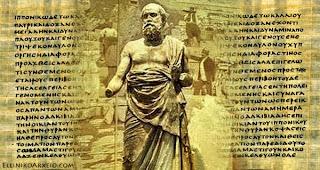 Η θνητή φύσις – Πλούταρχος ο Χαιρωνεύς