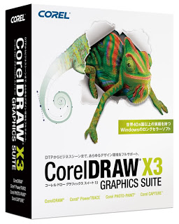 Download corel draw portable kuyhaa
