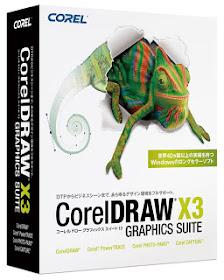 Download Corel Draw X5 Portable : download, corel, portable, JaySachidanand-Infotech:, Download, Portable, Corel, Mediafire