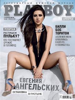 Playboy Ucrania - Enero febrero 2017 PDF Digital