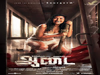 Amala Paul Next upcoming 2018 Tamil film Aadai Movie Wiki, Poster, Release date, Songs list