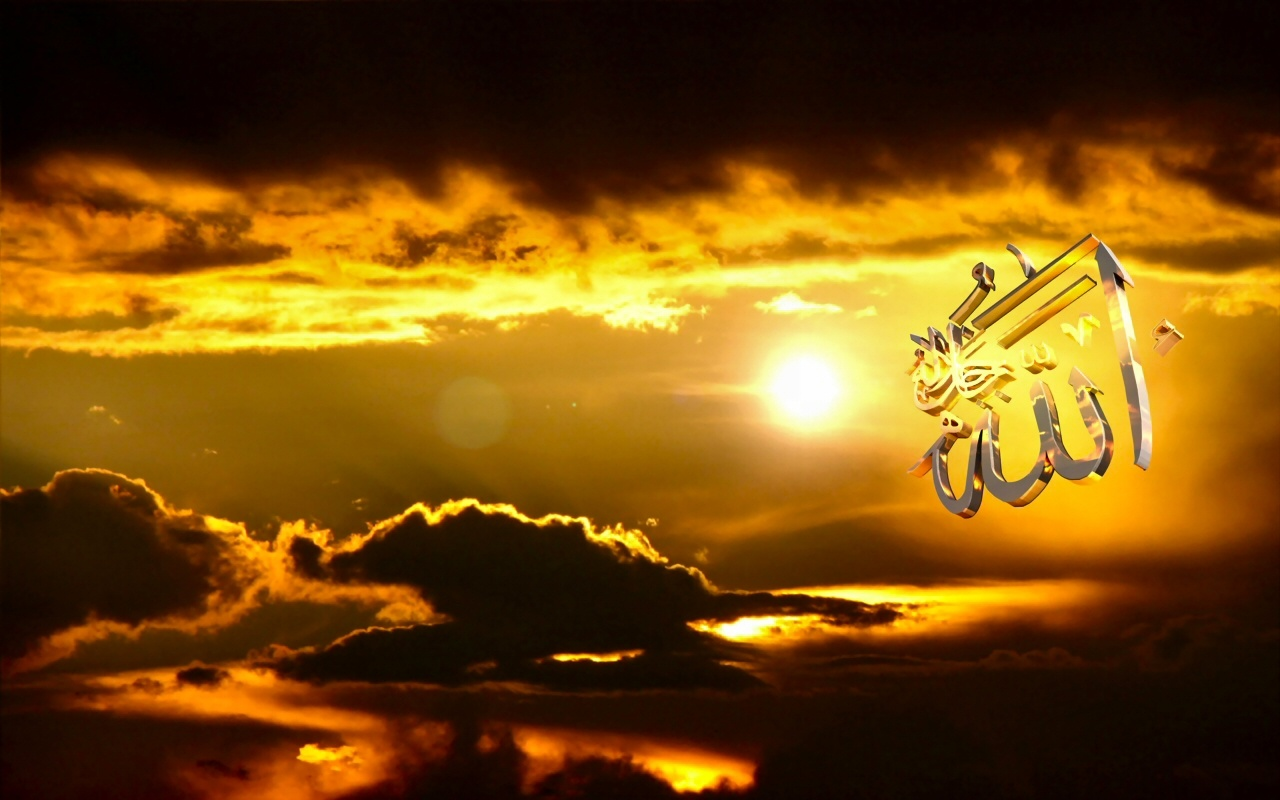 Islamic Pictures And Wallpapers Name Of Ali A S Wallpapers: Wallpaper: Allah Wallpapers New