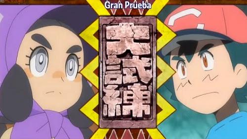 Pokemon Sol y Luna Capitulo 109 Temporada 20 Nace una reina de la isla, la gran prueba de Satoshi