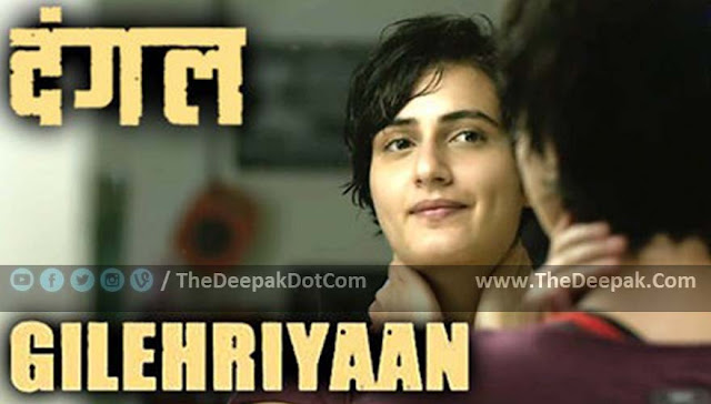 Gilehriyaan CHORDS + STRUMMING | Dangal