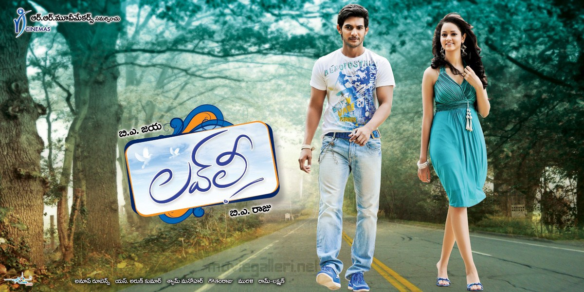 Chori Choriye Lyrics : Lovely - Telugu Movie Lyrics