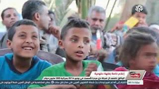 برنامج بتوقيت مصر حلقة الخميس 9-3-2017