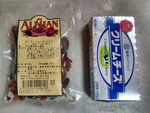 準備する材料 ──────── ☆スーパーフルーツミックス1袋と市販のクリームチーズ1箱。このたった2つだけです