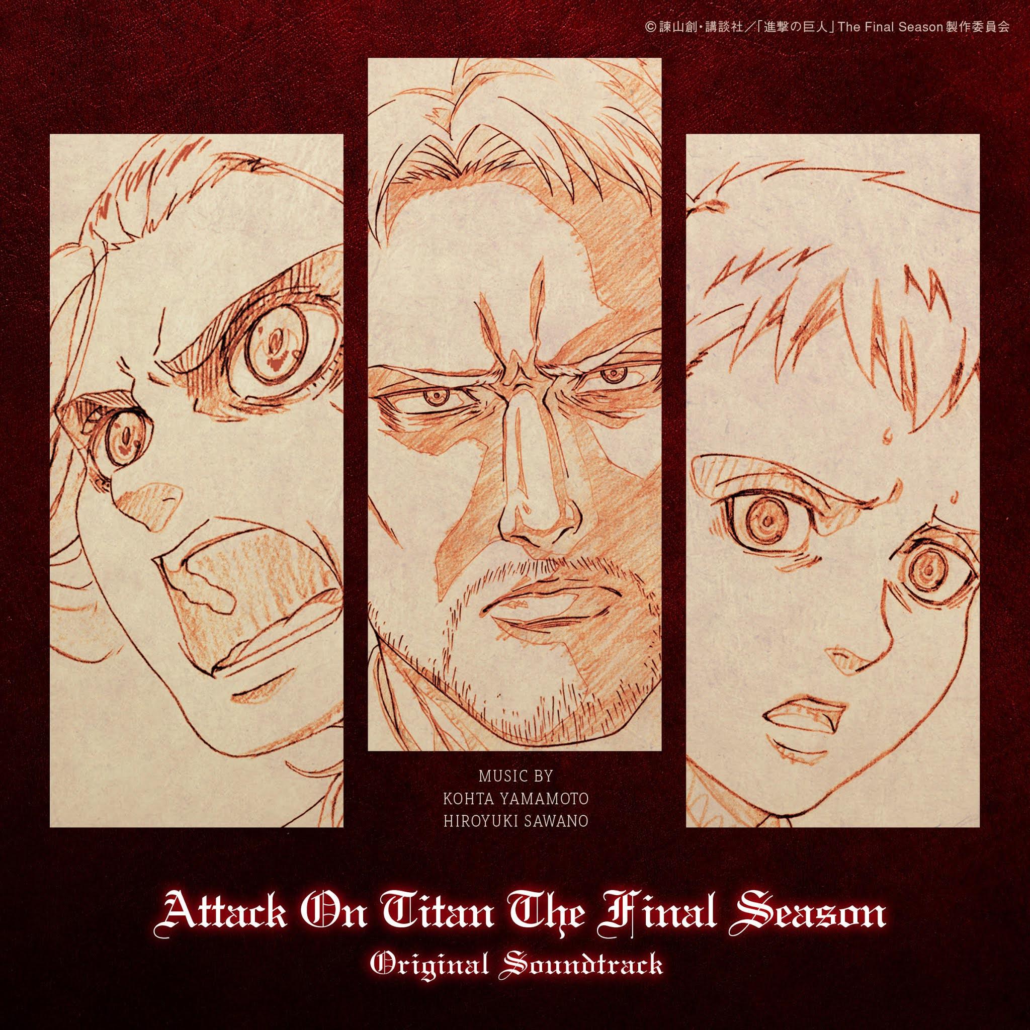 進撃の巨人 The Final Season オリジナルサウンドトラック