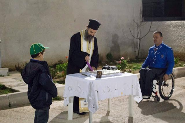 Το 1ο Σύστημα Προσκόπων Κρανιδίου έκοψε την Πρωτοχρονιάτικη πίτα του