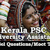 Kerala PSC Model Questions for University Assistant Exam - 94