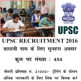 UPSC Assistant Professor, Deputy Central Intelligence Officer Recruitment 2017