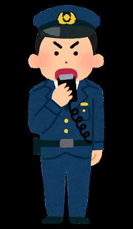無線を使う警察官のイラスト(男性・シリアス)