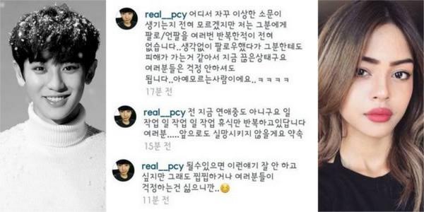 Chanyeol EXO Tegaskan Tidak Pacaran dengan Lily Maymac
