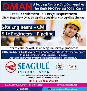 PDO Project Gulf jobs walkins for Oman text image