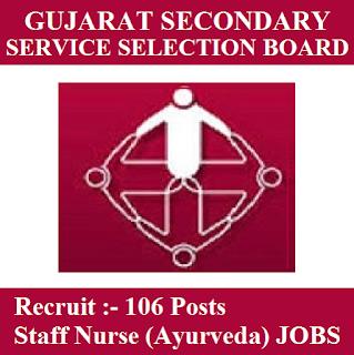 Gujarat Subordinate Service Selection Board, GSSSB, Gujarat, Diploma, Staff Nurse, freejobalert, Sarkari Naukri, Latest Jobs, gsssb logo