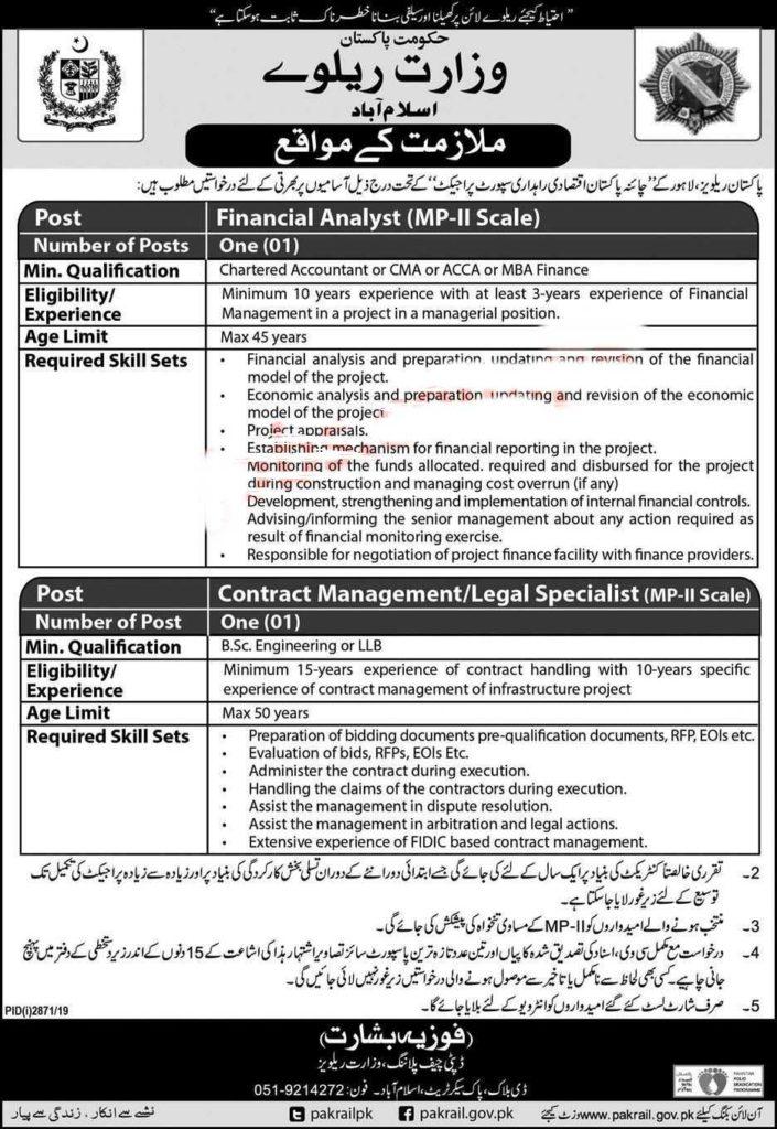 Pakistan Railways Jobs 2019 Latest Jobs 2019