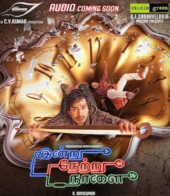 Indru Netru Naalai (2015) Tamil Full Movie