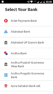 How to use BHIM App?