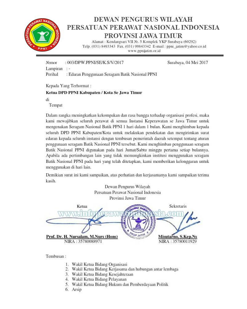 Surat Edaran Penggunaan Seragam Batik Nasional PPNI Jawa Timur