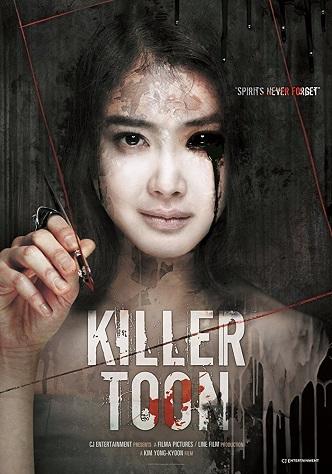 Kỳ Án Truyện Tranh - Killer Toon
