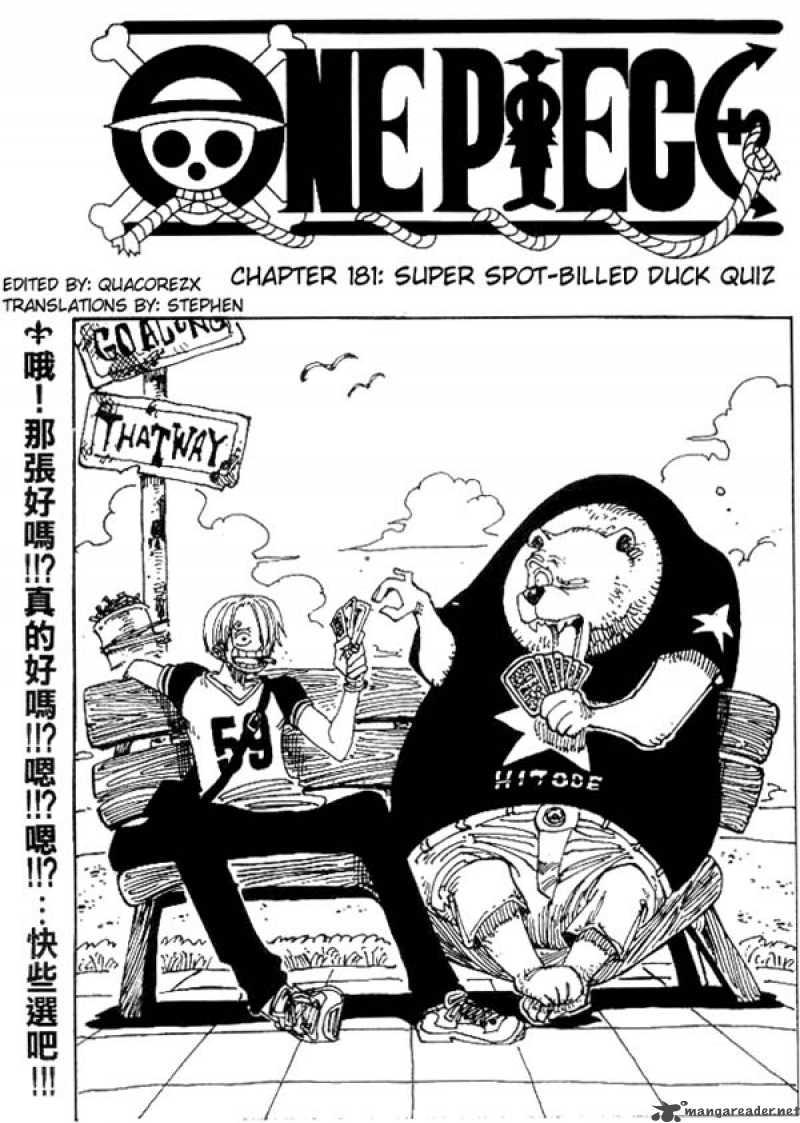 One Piece 181