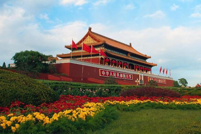 Que ver en Pekin en 4 o 5 dias