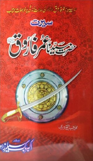Seerat Hazrat Umar Al Farooq R.A by Muhammad Haseeb AlQadri