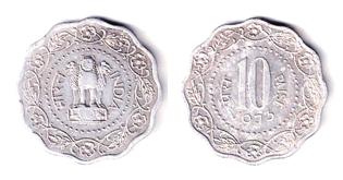 10 Paise Aluminium Coin