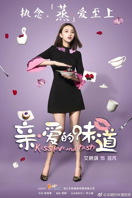 Kiss, Love and Taste c-drama