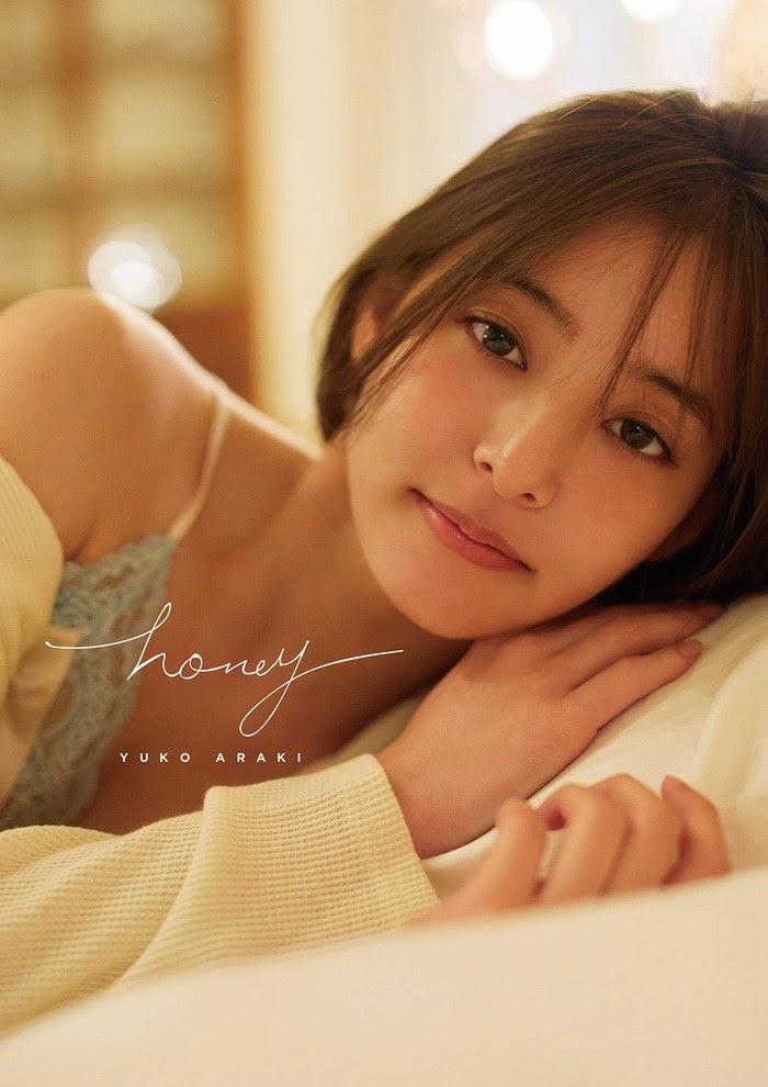[Photobook] Yuko Araki 新木優子 2nd Photobook honey (2019.12.15) - Girlsdelta