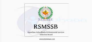 Rajasthan Subordinate and Ministerial Service Selection Board