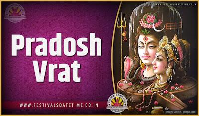 2021 Pradosh Vrat Pooja Date and Time, 2021 Pradosh Vrat Festival Schedule and Calendar