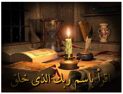 Riwayat Hidup Singkat Imam At-tirmidzi