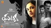 Ghatana Movie Posters-thumbnail-2