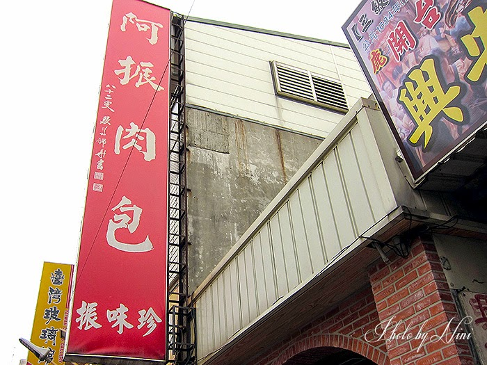 【鹿港美食】阿振肉包。外媒爭相採訪的百年包子店