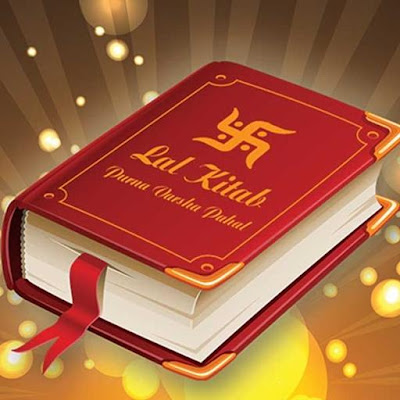 Lal Kitab ke Upaye in Hindi